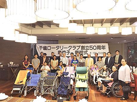 7日にバンコク市内のホテルで行われた寄贈式(提供)
