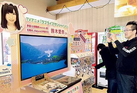 https://www.tomamin.co.jp/fcontents/abc//original/news_block_image/29/KP10129120418823.jpg
