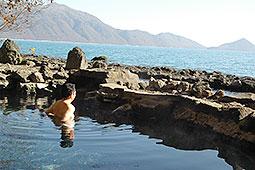 支笏 湖 温泉